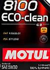 Моторное масло Motul 8100 Eco-Clean 5W-30 1 л, фото 2