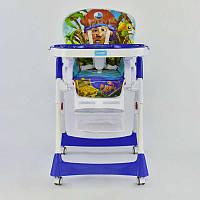 Детский стульчик для кормления JOY (J 1750) синий
