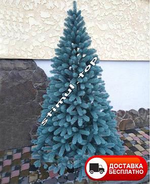 Ель литая голубая 1.5 метра ✓ Ёлка искуственная Премиум ✓ Ель новогодняя ✓ Ялинка штучна ПВХ, фото 2