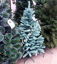 Ель литая голубая 1.5 метра ✓ Ёлка искуственная Премиум ✓ Ель новогодняя ✓ Ялинка штучна ПВХ, фото 3