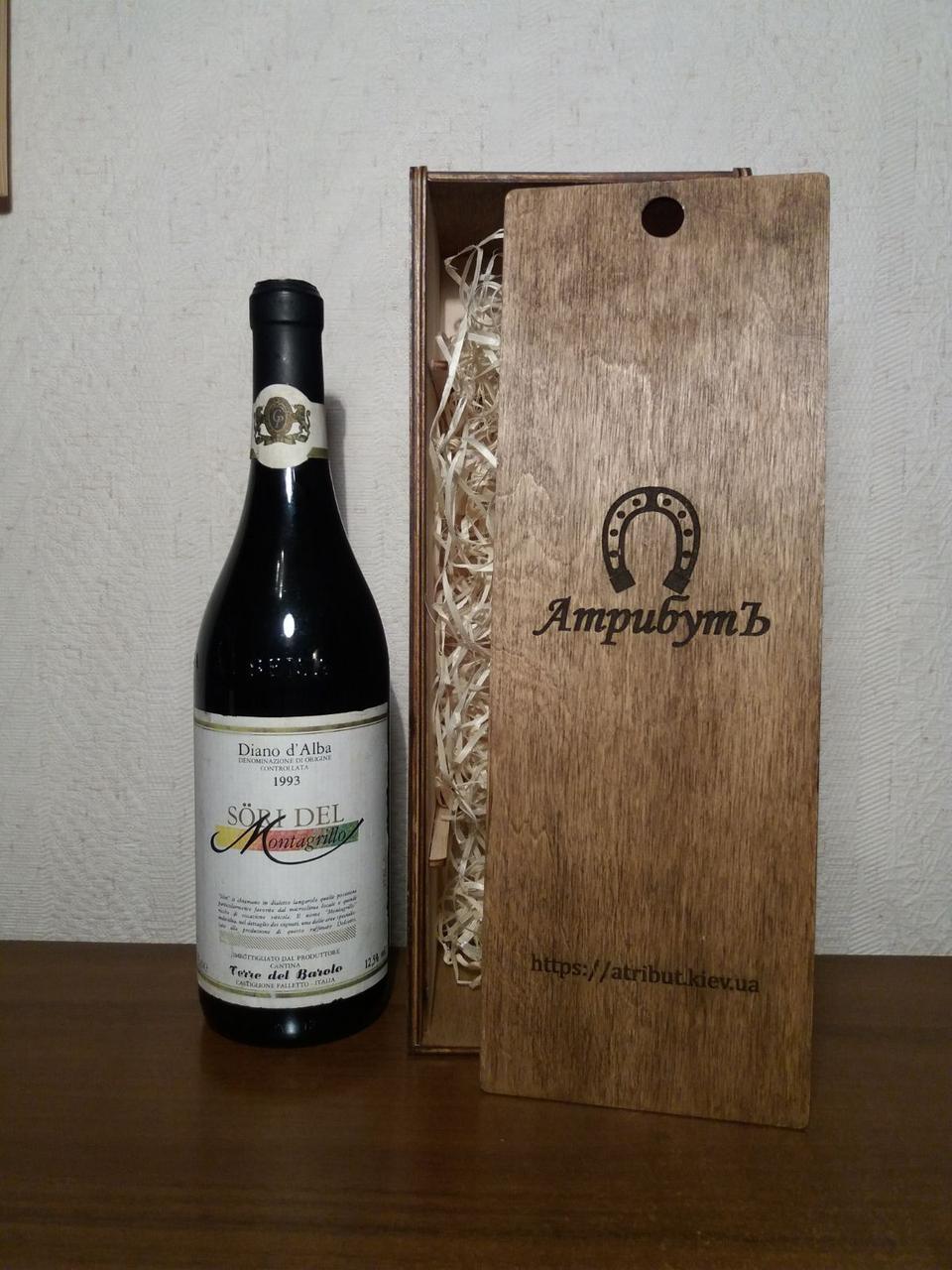 Вино 1993 года Sori Del Montagrillo Италия
