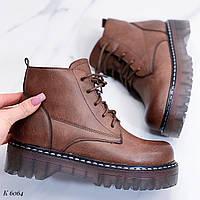 36 р. Ботинки женские зимние коричневые на подошве, фото 1