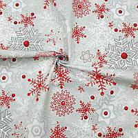 Ранфорс 240 см Снежинки красные на сером