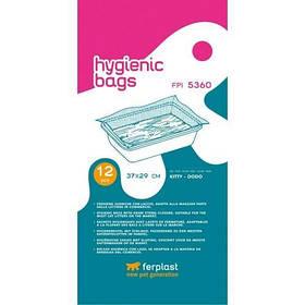 Гигиенические пакеты FPI 5360 Hygienic Bags Small для туалета Kitty, 37x29 см