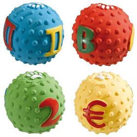 Мячики Ferplast PA 5535 для собак из латекса