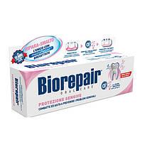 Зубная паста Biorepair Защита десен 75 мл