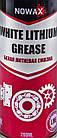Смазка Nowax White Lithium Grease литиевая 200 мл, фото 2