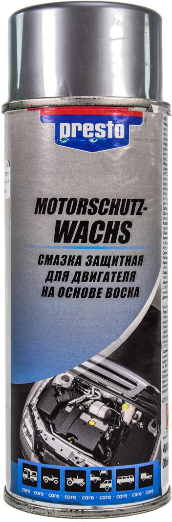 Смазка Presto Motorschutz Wachs для двигателя 400 мл