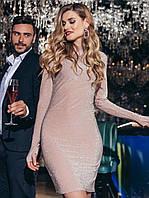Силуэтное платье женское из люрекса