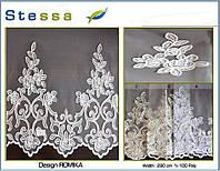 Ткань для штор Stessa Romika