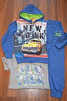 Спортивные трикотажные костюмы тройки для мальчиков,размеры 116-146 см,фирма CROSSFIRE, фото 1