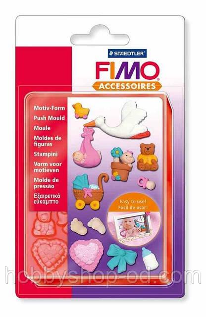 "Молд силиконовый FIMO ""Младенец""  12 форм, 3 x 3 см."