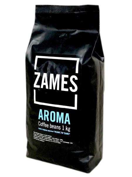 Кофе в зёрнах ZAMES Coffee AROMA 1кг 1/10