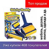 STICKY BUDDY - липкий валик для уборки, Щетка-липучка