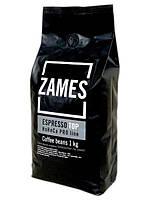 Кофе в зёрнах ZAMES Coffee ESPRESSO TOP 1кг 1/10