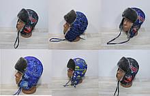 Зимова шапка вушанка на хлопчика арт 100-0 плащівка 3-9 років