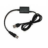 Инжектор питания USB-5V R150799
