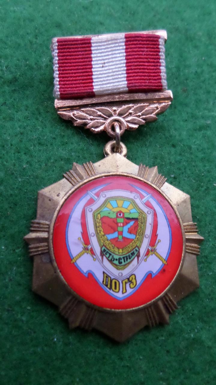 Знак Сретенский пограничный отряд №1