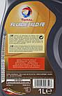 Трансмиссионное масло Total Fluide XLD FE синтетическое 1 л, фото 3