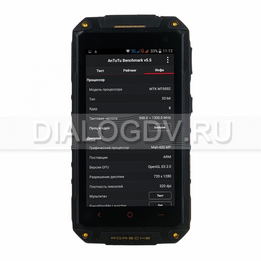 Защищенный мобильный телефон Porshe 918 black
