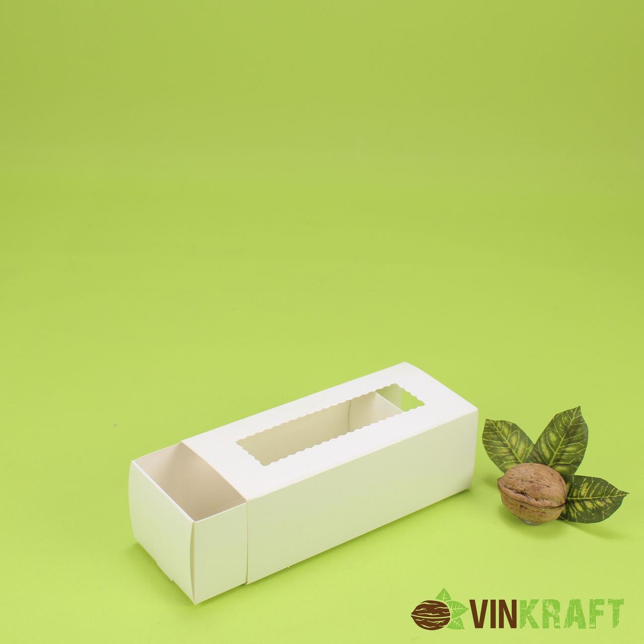 Коробка 141*59*49 для макарун з вікном (5 шт), біла