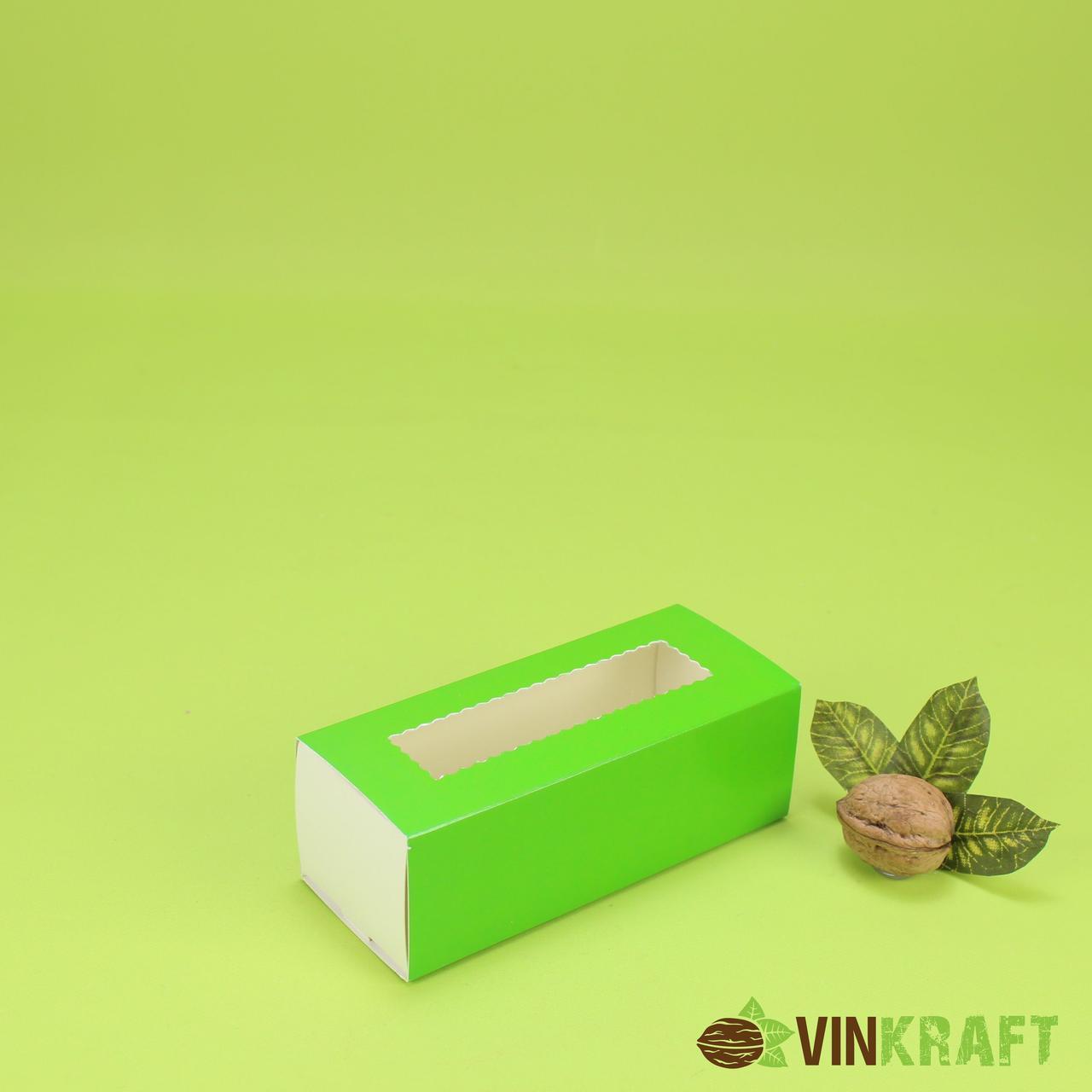 Коробка 141*59*49 для макарун з вікном (5 шт), зелена
