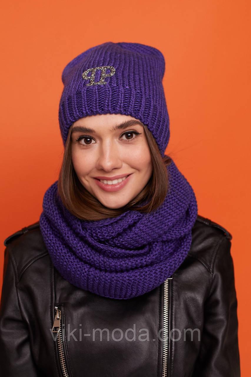 Стильный, молодежный головной набор шапка и снуд - восьмерка, фиолетового цвета