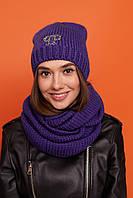 Стильный, молодежный головной набор шапка и снуд - восьмерка, фиолетового цвета, фото 1