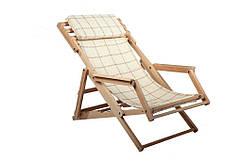 Кресло-шезлонг складное с подлокотниками SportBaby (Шезлонг-2)