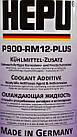 Антифриз Hepu G12+ фиолетовый 1,5 л, фото 2