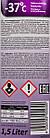 Антифриз Hepu G12+ фиолетовый 1,5 л, фото 3