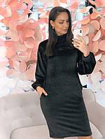 """Велюровое миди-платье свободного кроя """"VELUR"""" с карманами и длинным рукавом (2 цвета)"""