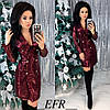 Блискуче плаття піджак з паєтки (4 кольори) - ЕФ/-479
