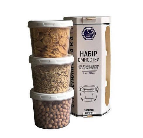 Набор для сыпучих продуктов, белая крышка— 3 шт,  объём — по 0.2 л, фото 2