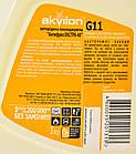 Антифриз Akvilon Extra G11 жовтий 1 л, фото 3
