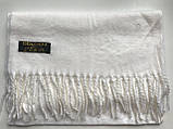 Кашеміровий біло-молочний однотонний шарф, фото 2