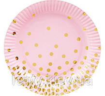 Тарелки в стиле Розовые с золотым горохом 10 шт. бумажные одноразовые 18см.