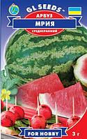 Семена арбуза Мрия 3 г, GL SEEDS