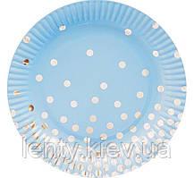 Тарелки в стиле Голубые с золотым горохом 10 шт. бумажные одноразовые 18см.