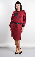 Удобное качественное повседневное платье больших размеров Виола