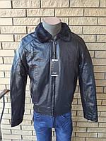 Дубленка, куртка мужская зимняя из экокожи на меху NE