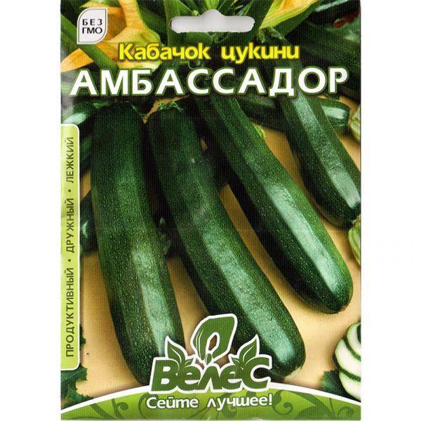 Семена кабачка «Амбассадор» (15 г) от ТМ «Велес»