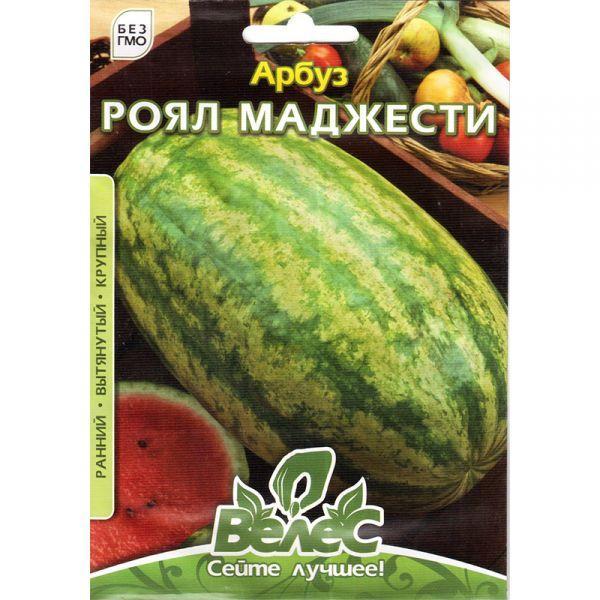 Семена арбуза «Роял Маджести» (5 г) от ТМ «Велес»