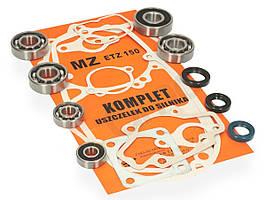 Ремонтний комплект двигуна для мотоцикла MZ ETZ 150