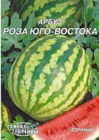 Семена арбуза Роза юга-востока 20 г, Семена Украины