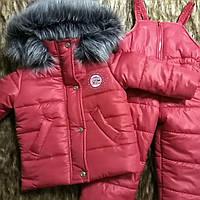 Костюм зимний куртка и полукомбинезон и шапка в комплекте 1.5 года 86 см., фото 1