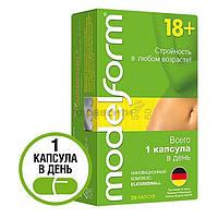 Модельформ 18+ - Капсулы для похудения (МодельФорм 18+)