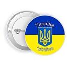 Круглый значок Украина желто-синий