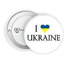Значок в подарок Я люблю Украину