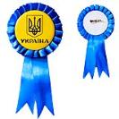 Сувенирный значок Украина круглый с лентами